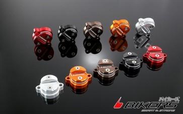 Kawasaki KSR110-Z125 Tappet Covers ( 2 Pieces )